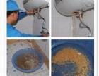 胶南热水器清洗 胶南热水器清洗电话 黄岛区热水器清洗维修