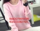 韩版服装批发地摊货批发工厂清货大量韩版女装毛衣低价清仓