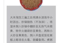 焦米粥对便秘有效果吗陈为章小儿贴及汉方茶怎么样