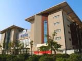 西安國聯質量檢測技術股份有限公司