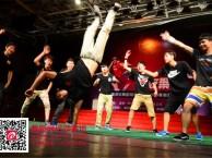 深圳街舞 霹雳舞 机械舞 爵士舞培训招生 深圳舞蹈网