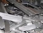 南宁废铝合金回收 南宁废金属回收公司