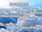 北京朝阳办境外投资备案2000万需要哪些手续
