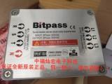 Bitpass伺服電子變壓器HT-015-A