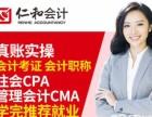 重大新闻:CPA放榜,你过了吗打开越晚通关率越低哦!
