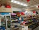 (个人)老店生意稳定 证照齐全 临街超市转让LP