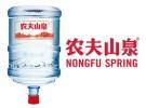 广州农夫山泉桶装水配送饮用水订水优惠送水服务站