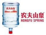 农夫山泉桶装饮用水19L广州地区送水上门