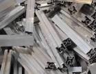 成都库存废旧金属回收 铜 铁 铝合金不锈钢回收电线电缆回收