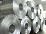304不锈钢边带不锈钢精密分条料不锈钢窄