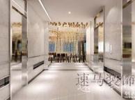 酒店大堂大厅装修,武汉速马装饰最给力