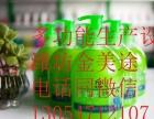 金美途洗洁精设备生产厂家沐浴露设备