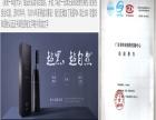 深圳超自然染发膏,招商代理