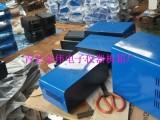 电器设备机箱外壳 电器设备机箱外壳价格 钣金机壳加工厂