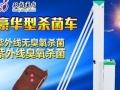 【推荐商家】帮民绿色家电清洗服务,油烟机空调洗衣机