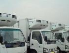 转让 冷藏车全新东风系列冷藏车厂家直销中