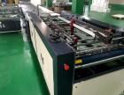 甘肃特产包装印刷厂