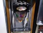 河南隆恒冰淇淋机性能好效率高
