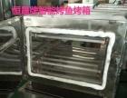 保定市供应商用单层电烤鱼炉 不锈钢材质的烤鱼箱