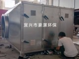 苏州UV光催化氧化设备 工业空气净化器