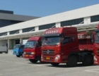 重庆到大石桥专线物流公司,私家车托运,长途整车设备石材运输