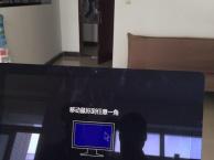 朝阳区iPadAir电脑维修Apple苹果电脑维修