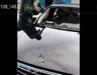 南京顺达汽车玻璃汽修—玻璃、钣金做漆、电瓶轮胎小修