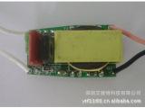 供应高品质 LED调光电源 5X1W 厂家优势产品 欢迎来电洽谈