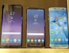 成都三星S9+分期付款利息怎么算的 成都手机按揭公司