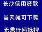 工商银行工薪贷 中国银行工薪贷利息 中行工薪贷专业快捷