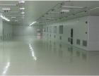 佛山禅城区无尘车间施工公司报价透明服务好欢迎随时拨打业务专