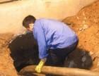 昆山玉山镇管道检测公司 管道清淤 下水道清淤保质保量