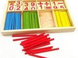 正品全木制数字计算游戏盒智力棒彩色学习棒数字棒计算棒木质玩具
