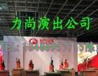 淄博专业走秀模特、车展开场舞、专业主持人、活体雕塑