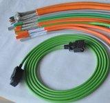 胜牌供应供应直销伺服线 高速运动 电源拖链电缆拖链系列