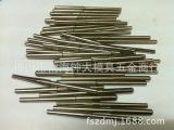 供应金刚石磨具 砂纸夹3柄 长50mm