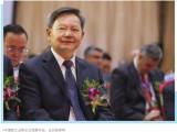 世界陶瓷技术发展的风向标2020广州陶瓷工业展 预定展位