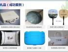 佛山佰源礼品公司 专注定制:环保袋 充电宝 茶具等