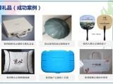 佛山佰源礼品公司 专注定制环保袋 充电宝 茶具等