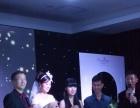 长沙专业特色婚礼司仪、婚礼主持摄像