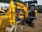 全新款小松20挖掘机(配置高)手续齐全