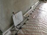碳纤维电地暖发热 系统家用地板地热电缆