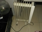 澳柯玛电暖气11片