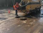 滦县污水清理池泥浆清理