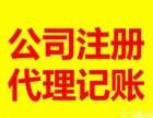 东城朝阳门为中小企业提供专业化的财税服务