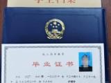 汉口武汉轻工大学高升专专业介绍