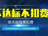 南京网站推广-公司-服务-外包-就找江苏斯点