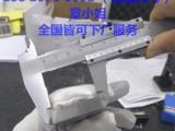 松江仪器外校权威机构/CNAS指定世通仪器检测/计量检测校准