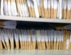公司注册 代理记账 公司注销 工商年检 请到思源