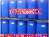 现货供应石化乙腈 乙腈价格 乙腈厂家